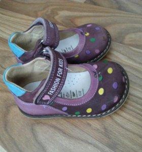 Туфли с ортопедической подошвой