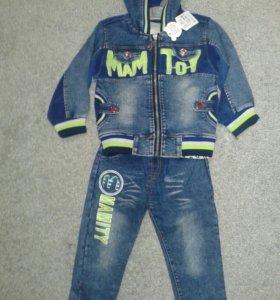 Новый джинсовый костюм тройка