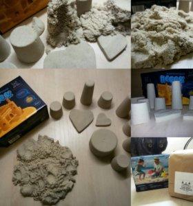 Кинетический песок Arhi-sand 1кг