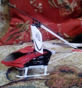 Вертолет летающий