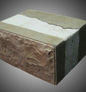 Теплоблоки и тротуарная плитка от производителя