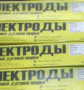 Электроды мр-3С 3мм и 4мм