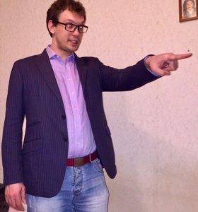 Пиджак костюм HACKETT