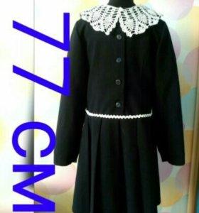 Школьное платье и сарафан