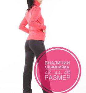 Спортивная олимпийка KVK