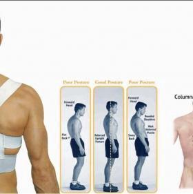Магнитный корректор для спины