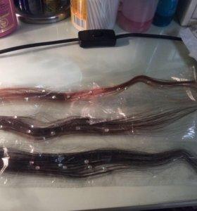 Волосы на заколках 3 шт