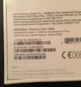 iPhone 6s 128 Гб gold