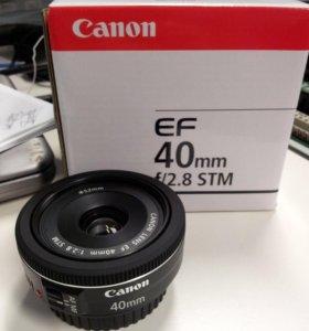 40mm canon