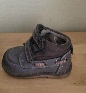 Ботинки детские Amaify 21 размер