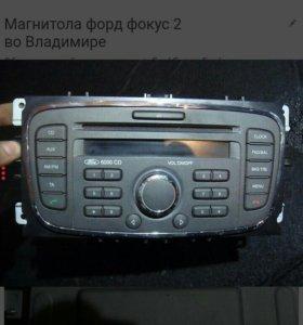 Магнитола форд фокус 2