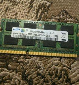 2Gb DDR3 ноутбук