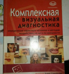 Учебное пособие