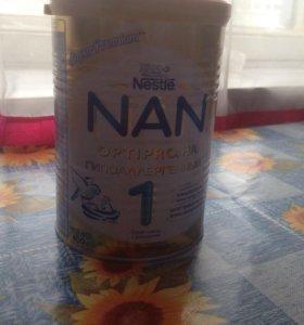 Детское питание Nan 1(гипоаллергенный)