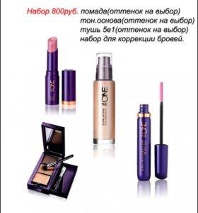 Набор декоративной косметики из 4х продуктов