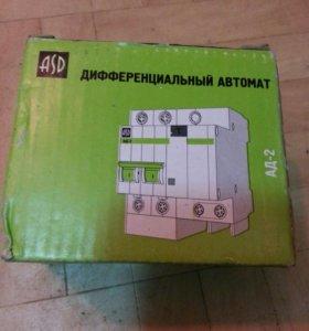 Дифферинциальный автомат