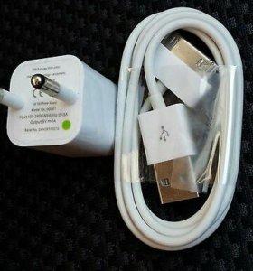 Зарядное Айфон 4-4s доставлю бесплатно