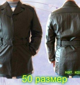 Куртка мужская френч