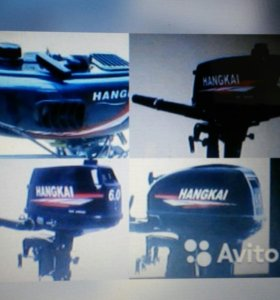 Лодочные моторы hangkai от
