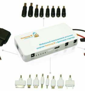 Карманное пуско-зарядное устройство Osminog W
