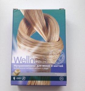Витамины для роста волос и ногтей