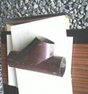 Тройник сливной трубы45