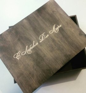 Деревянная коробка на заказ с гравировкой. Подарки