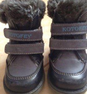 Обувь !