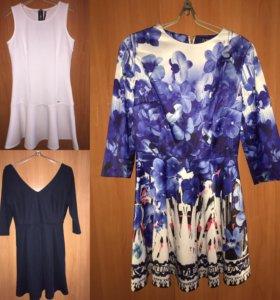 Платья новые (синее надето один раз)