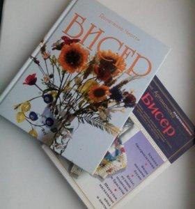Книги ,практически новые ,по которым я училась.