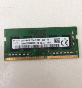 DDR 4 2gb