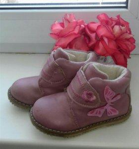 Ботинки на весну.