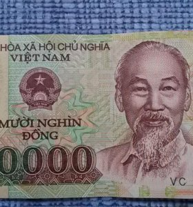 Банкнота Вьетнама 10000