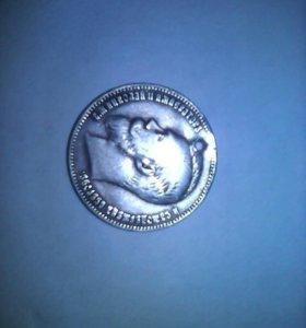 Монета рубль Николай 2