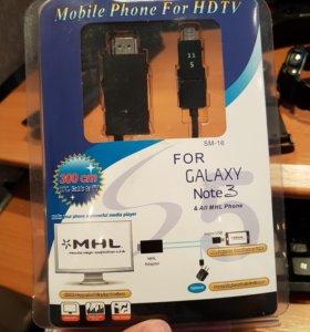 HDMI-MicroUSB для мобильных устройств