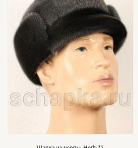 Финка кепка-шапка с ушами из нерпы