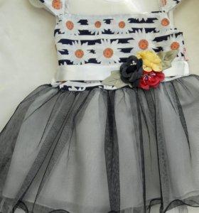 Новое платье для принцессы