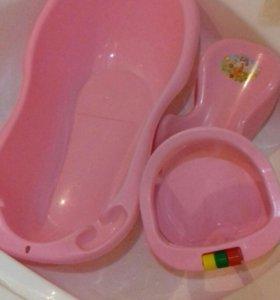 Ванночка+горка+стульчик