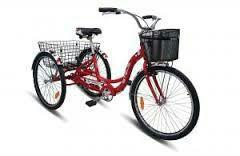 Трёхколёсный велосипед срочно