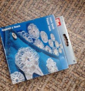 Устройство для плетения цветов Prym Flower loom