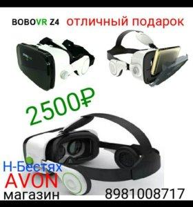 Виртуальный шлем-очки Вово VR Z4
