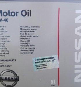 масло nissan 5w40
