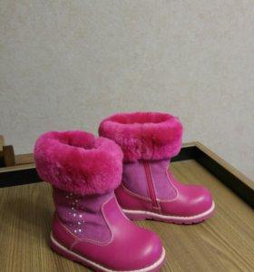 Новые зимние сапоги Baby Go