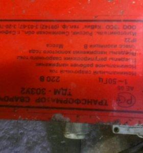 Сварочный трансформатор ТДМ-303у2
