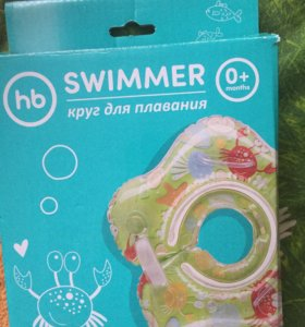 Круг для плавания новый