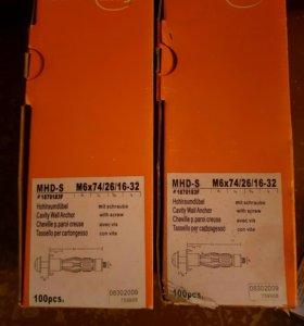 Анкер для пустотелых конструкций Mungo MHD- S