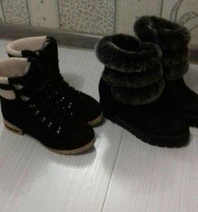 Зимние ботинкий