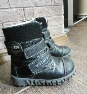 Зимние ботинки 25 размер
