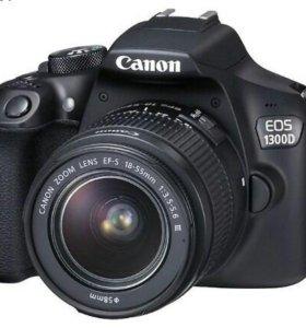 Фотокамера Canon EOS 1300D