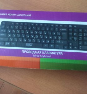 Клавиатура CBR КВ110